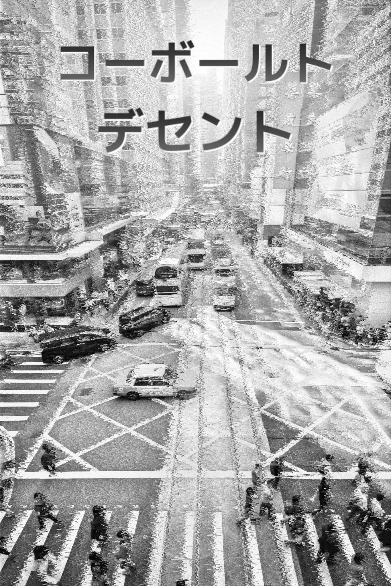 Shell Heaven//Demonstration 𝑏𝑦 Alvin Wong