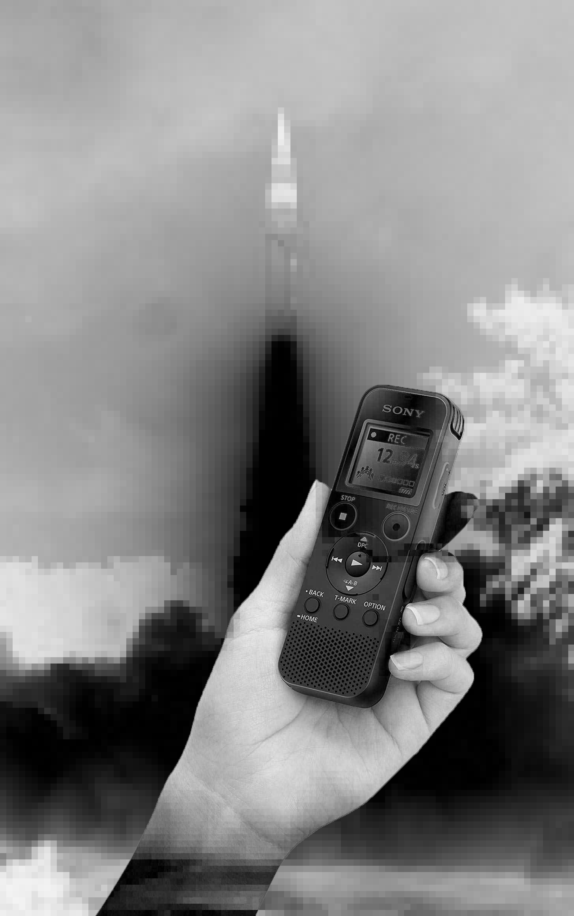 You are currently viewing REVIEW OF THE SONY ICD-PX470 STEREO DIGITAL VOICE RECORDER by Calvin Westra
