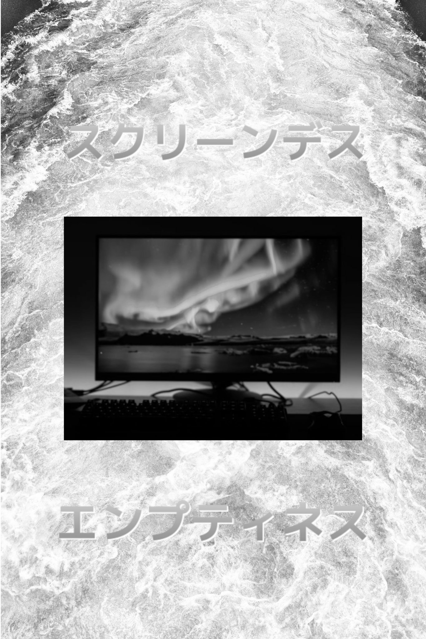 Series of Dreams 𝑏𝑦 Kagami Smile