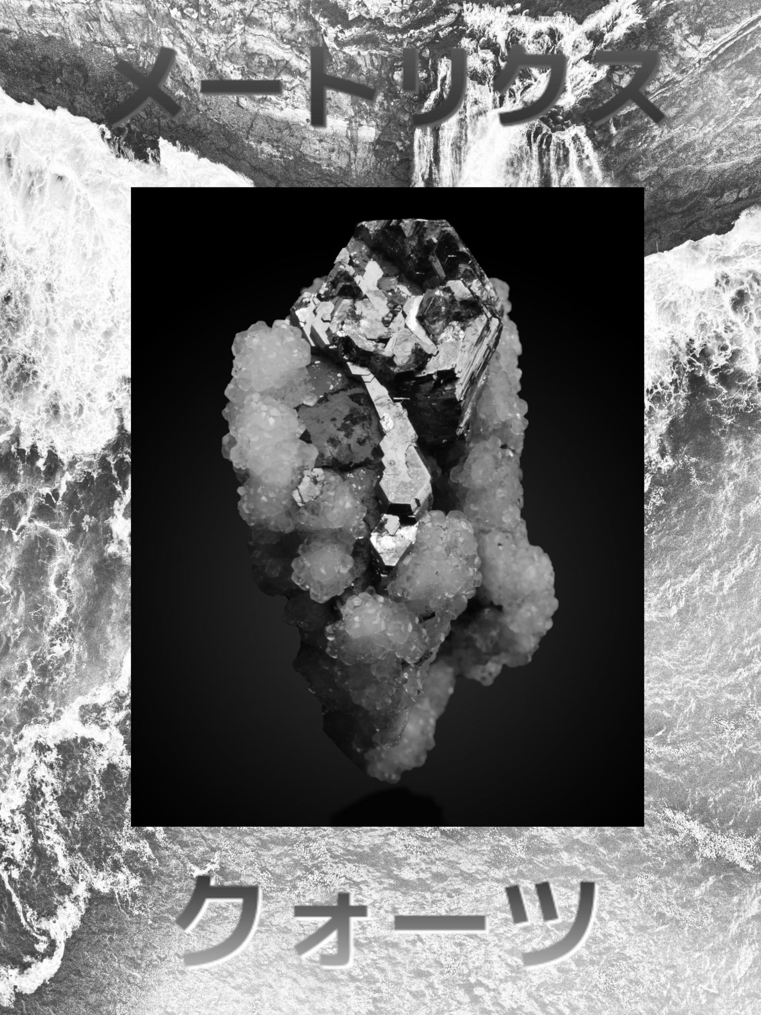 Moonstone Bloodstone 𝑏𝑦 Chris Moran